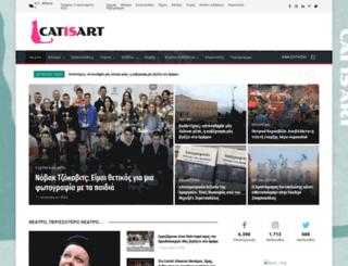 catisart.gr screenshot
