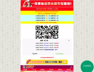 catlaklarsesli.com screenshot