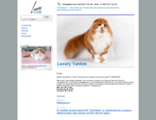 catlux.ru screenshot