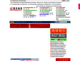 catmii.com screenshot