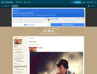catmotya.livejournal.com screenshot