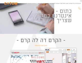 catom.com screenshot