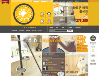 catsvill.co.kr screenshot