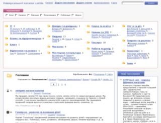 cattalog.tk screenshot