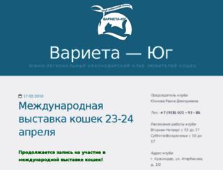 catyuga.ru screenshot