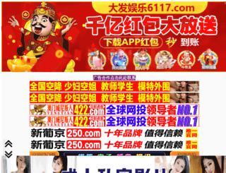 cauchosahit.com screenshot