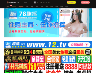 caughtyouoncamera.com screenshot