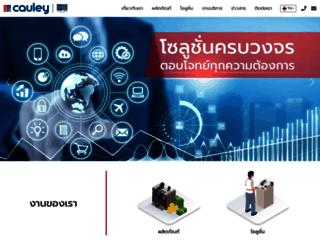 cauley.co.th screenshot