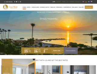 cavomaris.com screenshot