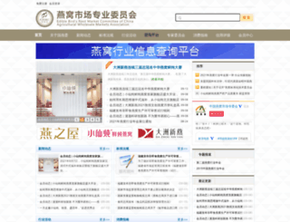 cawa-ebmc.org screenshot
