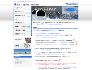 caywan.com screenshot