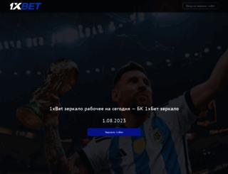 cb-ufa.ru screenshot