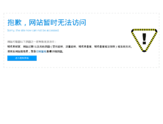 cb.chinagzhw.com screenshot