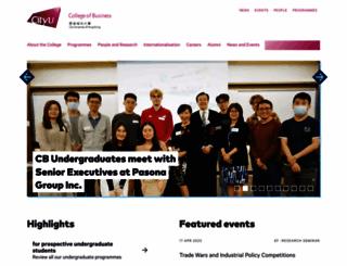 cb.cityu.edu.hk screenshot