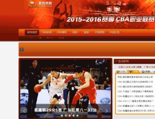 cba.nubb.com screenshot