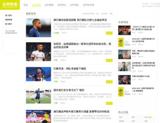 cbacard.com screenshot