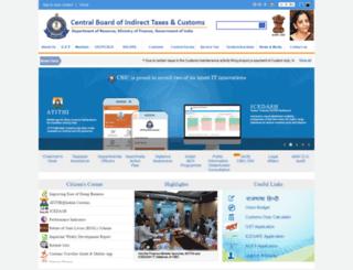 cbec.gov.in screenshot