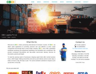 cbex.in screenshot