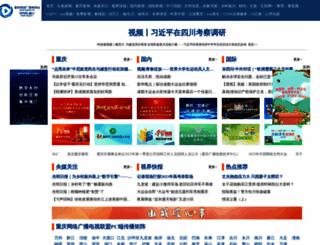 cbg.cn screenshot