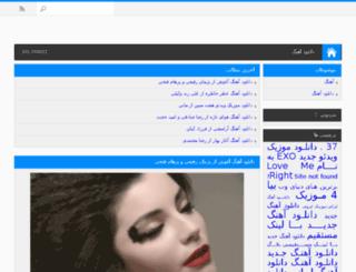 cbgconf.ir screenshot