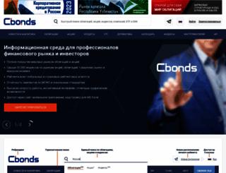 cbonds.info screenshot
