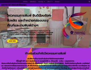 cboxd.com screenshot