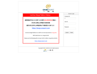 cbp.oneport.com screenshot