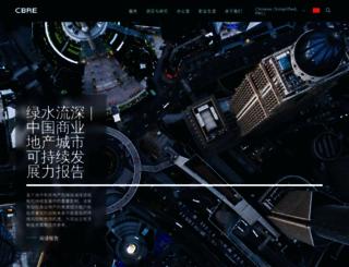 cbre.com.cn screenshot