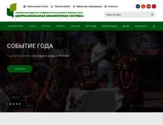 cbs-angarsk.ru screenshot
