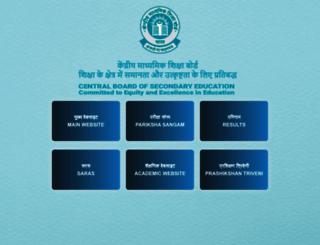 cbse.gov.in screenshot