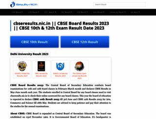 cbse.results-nic.in screenshot