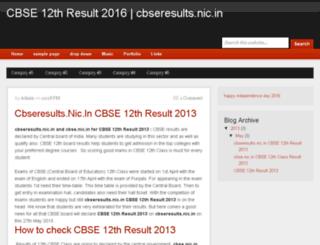 cbse12thresult.in screenshot