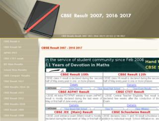 cbseresult2007.com screenshot