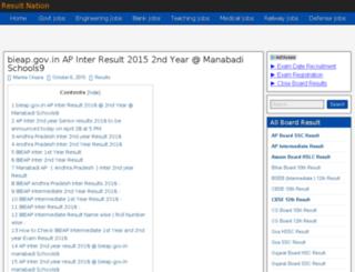 cbseresult2014s.in screenshot