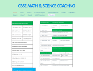 cbsesmart.weebly.com screenshot