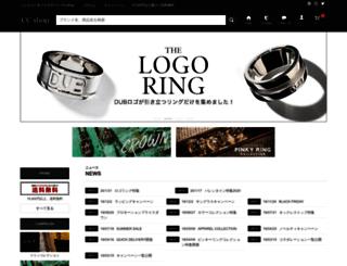 cc-shop.jp screenshot