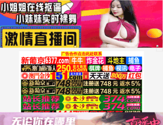cc-war.com screenshot