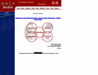cc-xiexie.com screenshot
