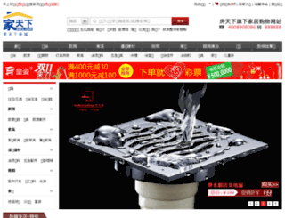 cc.jiatx.com screenshot