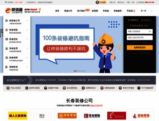 cc.zx123.cn screenshot