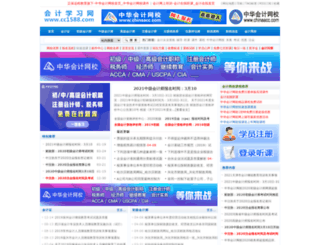 cc1588.com screenshot