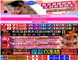 cca7.com screenshot