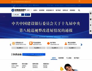 ccb.com screenshot