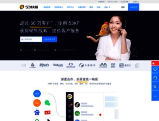 ccbeifang.com screenshot