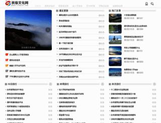 ccbpcn.com screenshot