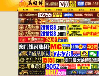 cccam4cardsharing.com screenshot