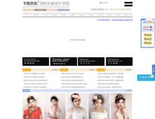 ccd607.com screenshot