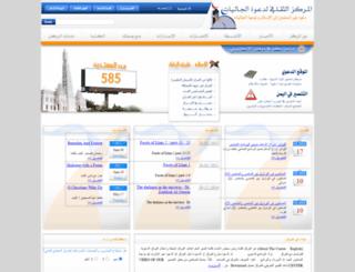 ccfc-ye.org screenshot