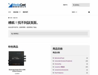cchongkong.com screenshot