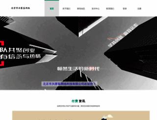 ccice.com screenshot